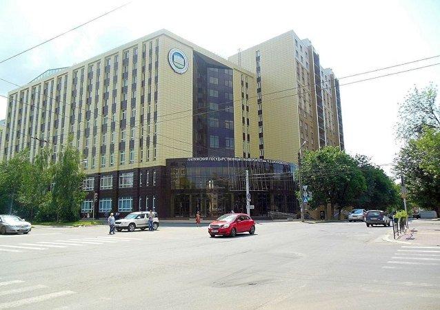 卡卢加国立大学