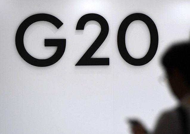 G20大阪峰会通过首脑宣言 强调自由公平无歧视贸易的重要性