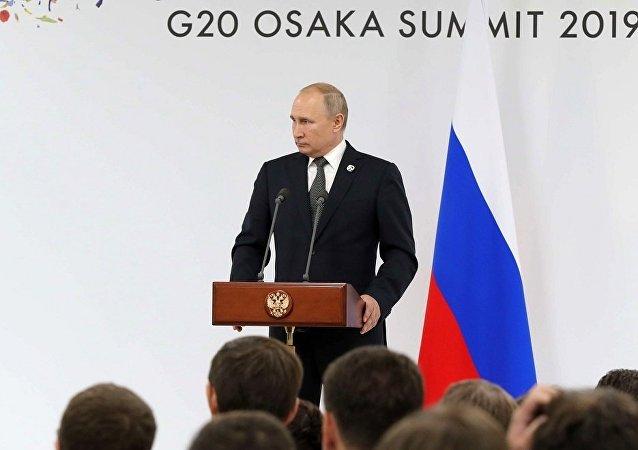 普京:G20各国认为有必要抵制网络上传播恐怖主义信息的行为