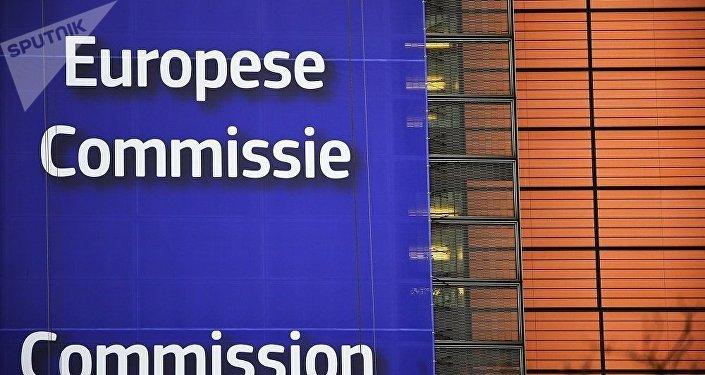 欧委会:受新冠疫情影响2020年全球经济将缩水3.5%
