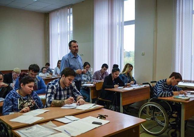 莫斯科国立人文经济大学的教室