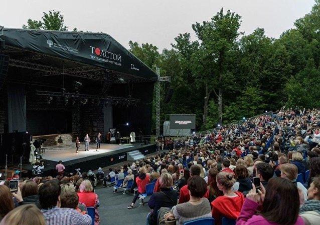 托尔斯泰国际戏剧节在亚斯纳亚-波利亚纳揭幕