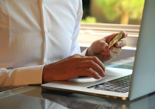 中国发布首部《中国法院的互联网司法》白皮书 在线庭审平均用时45分钟