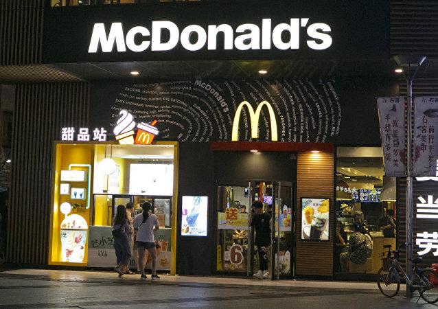 麦当劳中国一家分店为对黑人表现出的种族主义而道歉