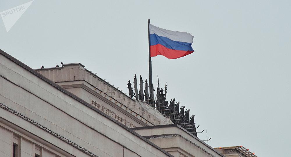 俄罗斯国防部