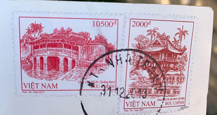 一张来自越南的明信片 俄罗斯邮政送了6年