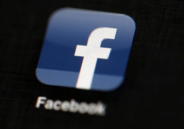 脸书公司利用用户信息打压竞争者