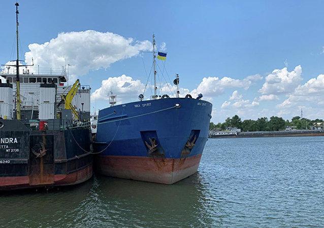 俄外交部:莫斯科正在调查俄油轮NEYMA被截留的情况