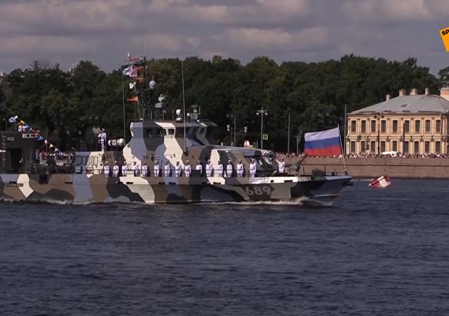 圣彼得堡举行海军日阅兵排练