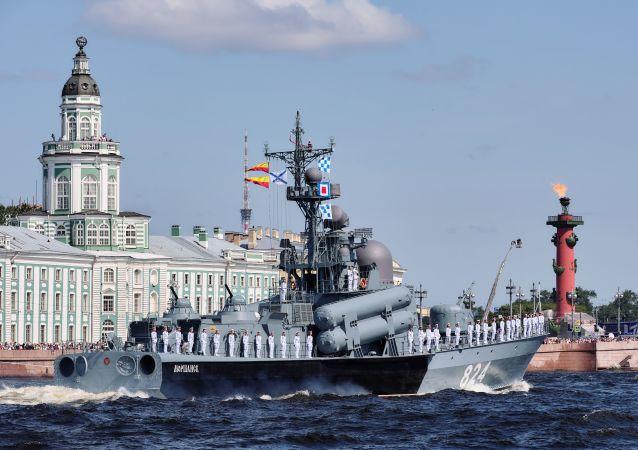 在圣彼得堡举行的海军阅兵式
