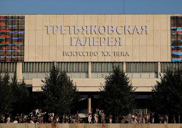 新冠疫情导致特列季亚科夫画廊每天损失超300万卢布
