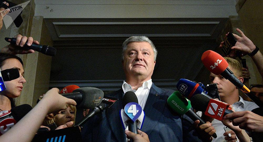 乌国家调查局长:波罗申科因可疑原因未出庭受审