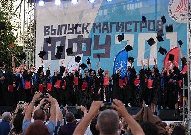 华为有意聘用俄罗斯南方联邦大学IT专业优秀毕业生