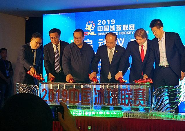 中国冰球联赛正式启动