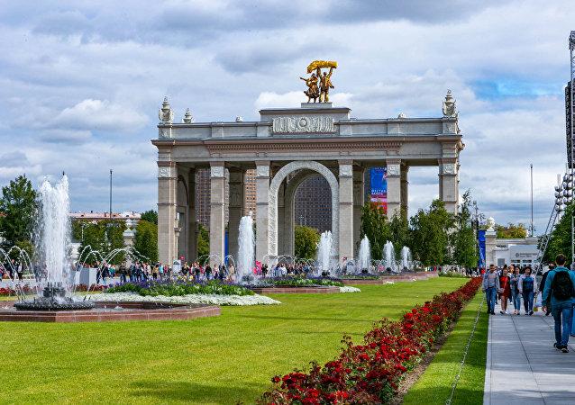 全俄国民经济成就展览馆 (莫斯科VDNH)