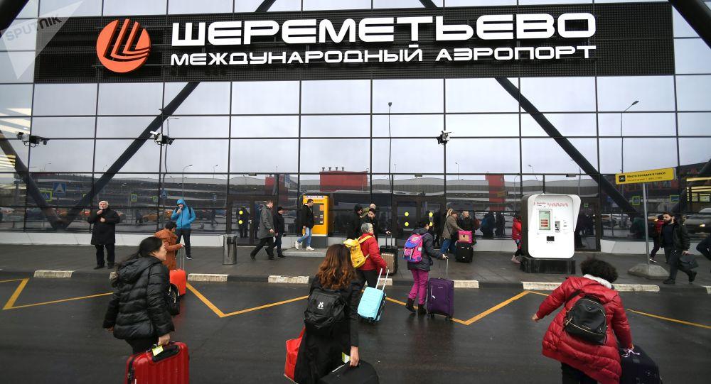 俄首都谢列梅捷沃机场