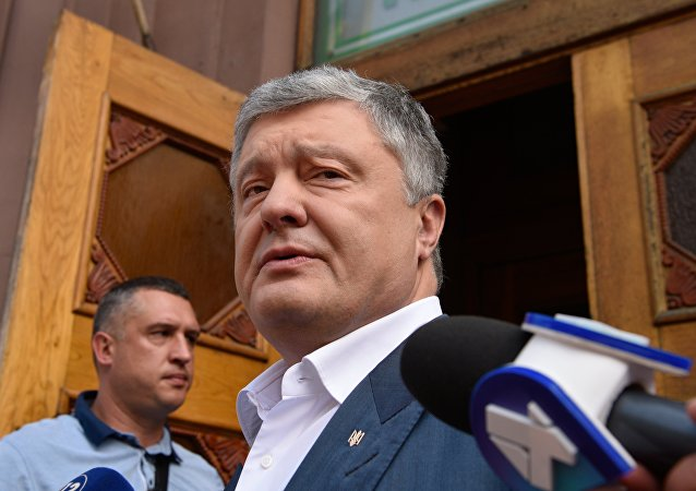 波罗申科涉嫌隐匿收入在巴拿马被起诉