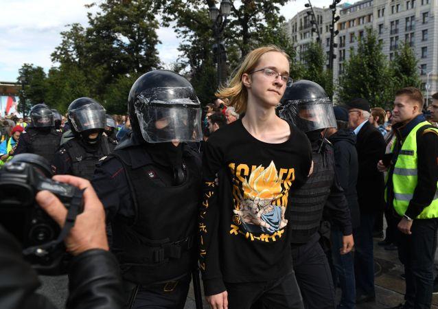 俄内务部:136人在莫斯科市中心未经批准的集会期间因各种违法行为被拘