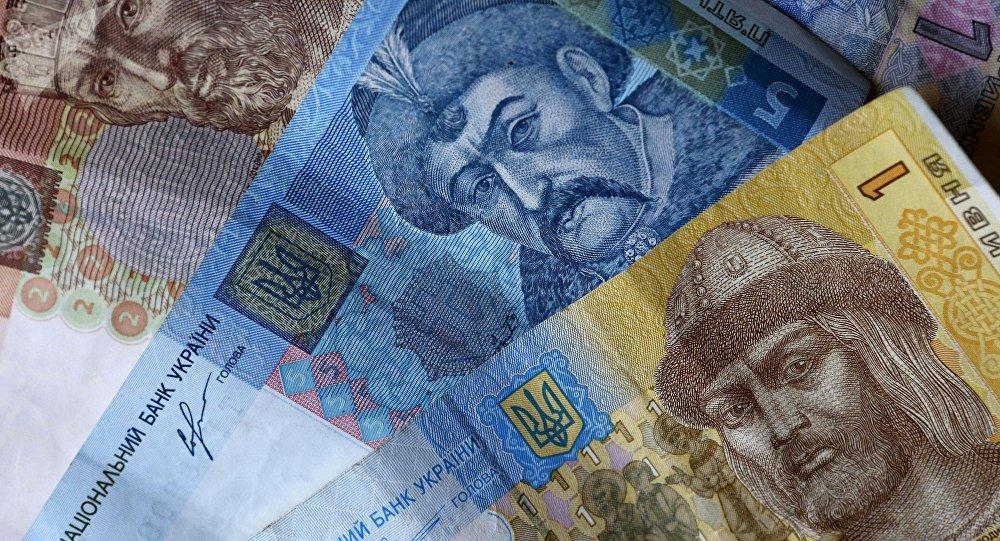 乌克兰货币格里夫纳