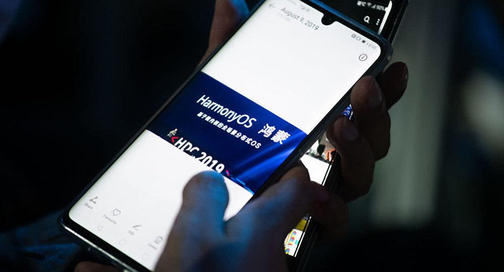 华为鸿蒙手机开发者Beta版将于12月16日采用全新设计语言