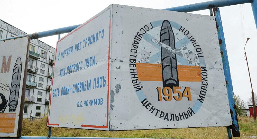 俄总统特别代表:火箭试验事故后未监测到辐射本底值升高
