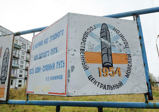 火箭试验事故后本底辐射水平正常 俄民众安全得到充分保障