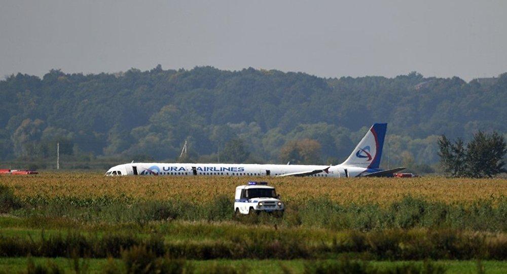 俄保险公司将为硬着陆的A321航班伤者提供赔偿