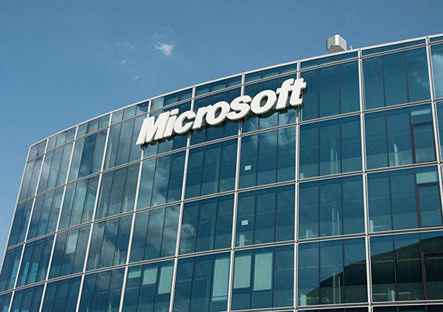 美国防部:微软公司赢得创建美国防部信息云存储基础架构的合同