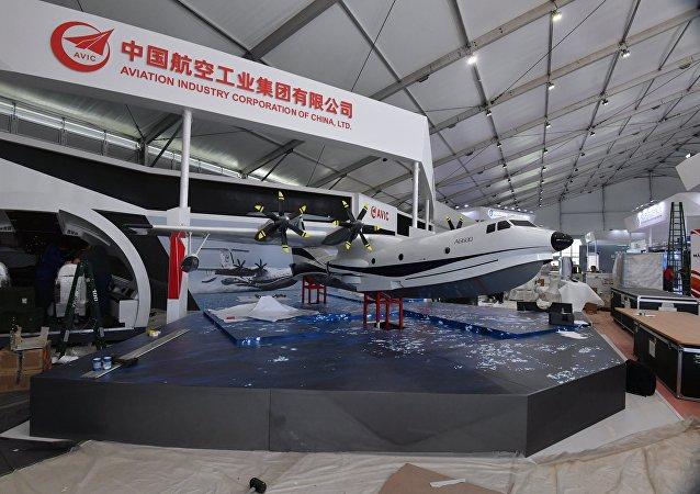 中国水陆两栖飞机AG600和翼龙系列无人机亮相莫斯科航展