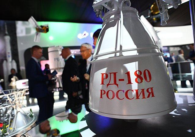 俄罗斯RD-180发动机