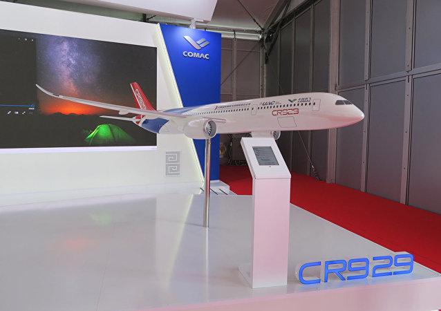 中方已同俄航空运输署就CR929飞机未来适航审定合作开展研究