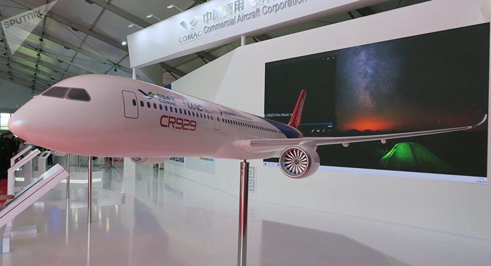 CR929