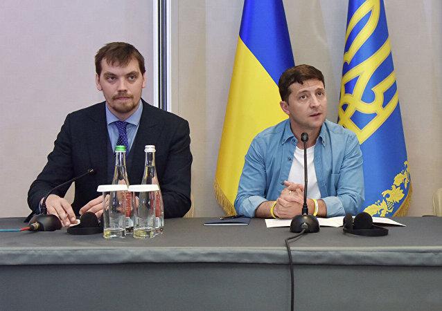 泽连斯基与贡恰鲁克