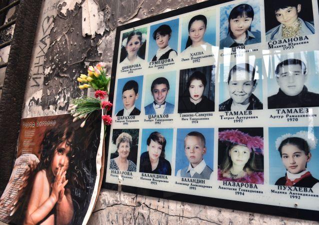 别斯兰恐怖事件中死亡孩子的照片