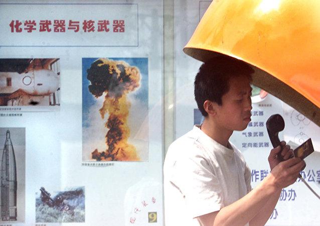 俄外交部:俄理解中国无法参加削减战略进攻性武器条约谈判的逻辑