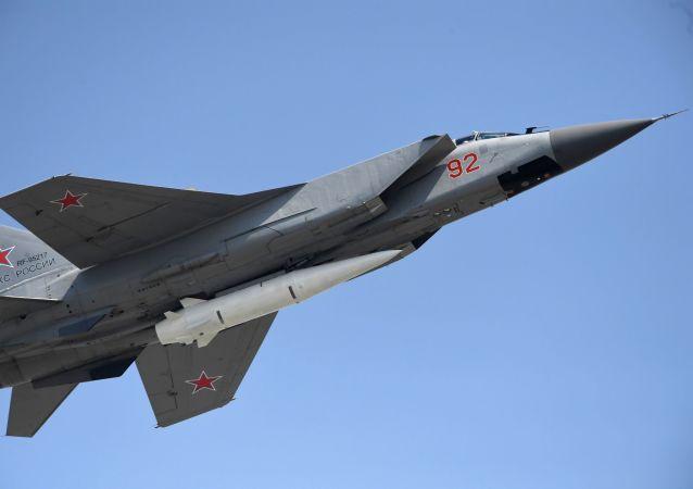 专家就俄罗斯开发高超音速导弹链发表评论