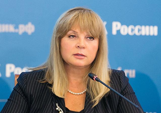 埃拉∙帕姆菲洛娃