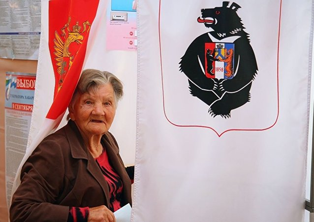 哈巴罗夫斯克边疆区选举