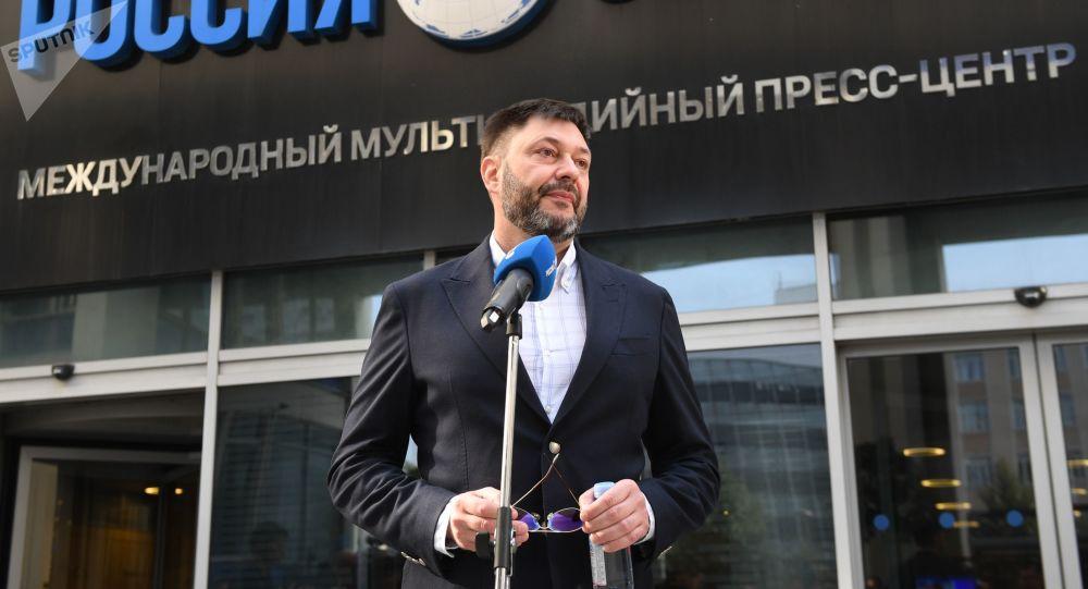 基里尔∙维辛斯基