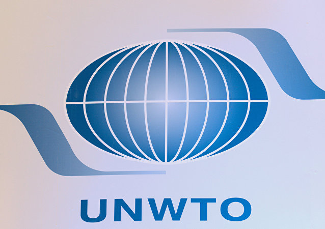 联合国世界旅游组织(UNWTO)