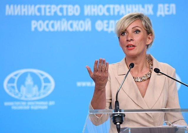 玛丽亚∙扎哈罗娃