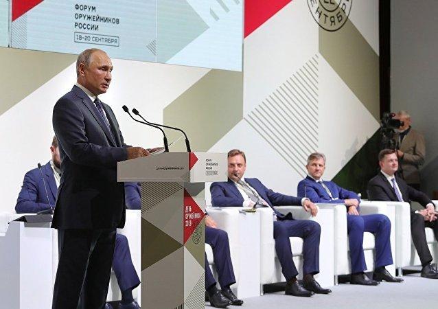 普京:国防工业的有效发展是发展整个俄经济的重要因素