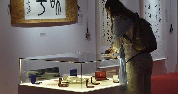 《伟大的中国书法与国画:一带一路》