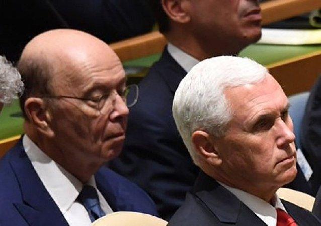 美国贸易部长在联合国大会上听特朗普讲话时睡着