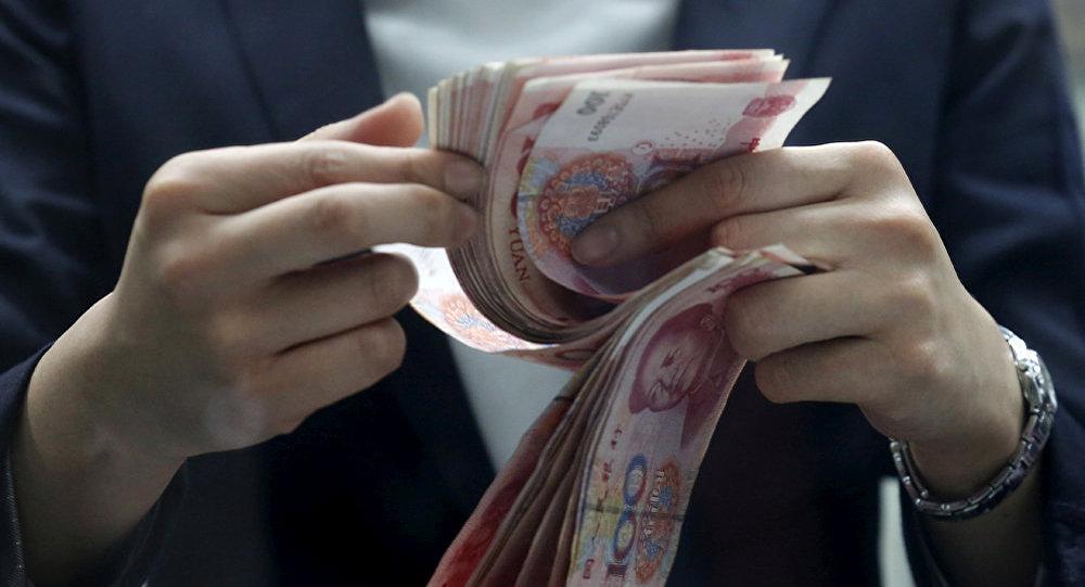媒体称一名中国男子误转百万元付饭费自己还不知情