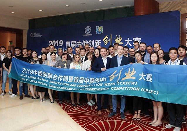 俄罗斯工业物联网综合解决方案项目荣获首届中俄创新创业大赛一等奖