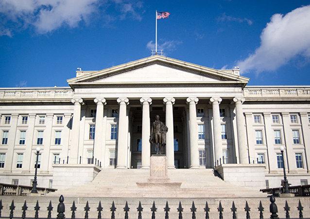 美国财政部