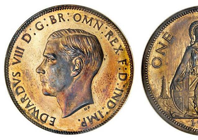 英国退位国王爱德华八世硬币创下拍卖新纪录