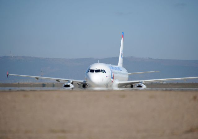 乌拉尔航空公司