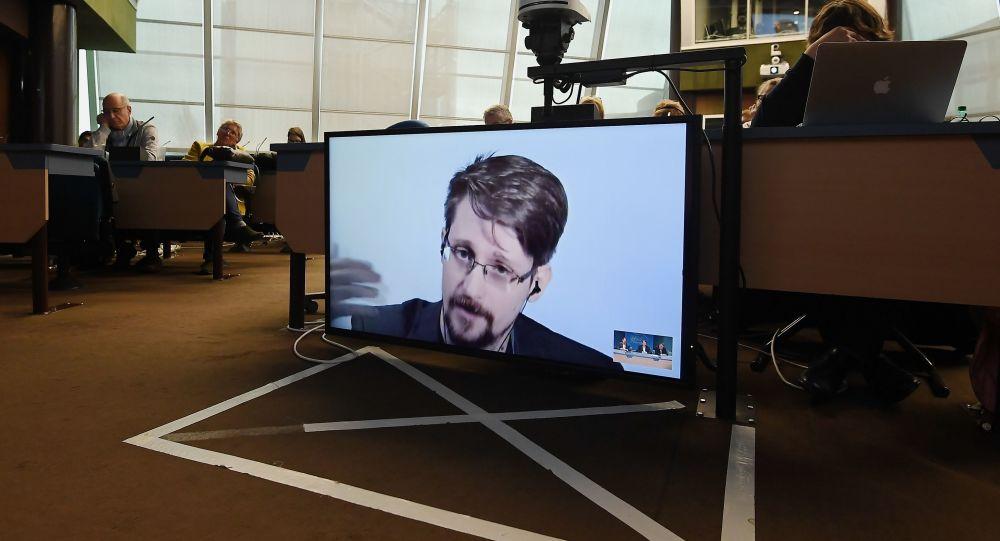 Видеоконференция бывшего сотрудника ЦРУ Эдварда Сноудена